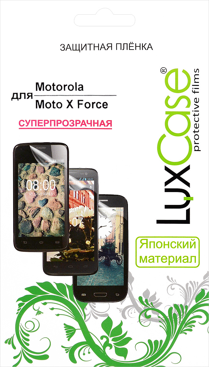 LuxCase защитная пленка для Motorola Moto X Force, суперпрозрачная 100% original new lcd display touch screen with digitizer glass assembly for motorola moto x xt1058 xt1060 xt1053 black color