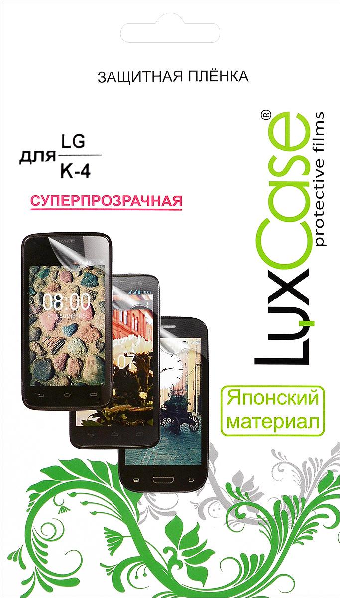 LuxCase защитная пленка для LG K4, суперпрозрачная52252Защитная пленка Luxcase для LG K4 сохраняет экран смартфона гладким и предотвращает появление на нем царапин и потертостей. Структура пленки позволяет ей плотно удерживаться без помощи клеевых составов и выравнивать поверхность при небольших механических воздействиях. Пленка практически незаметна на экране смартфона и сохраняет все характеристики цветопередачи и чувствительности сенсора.