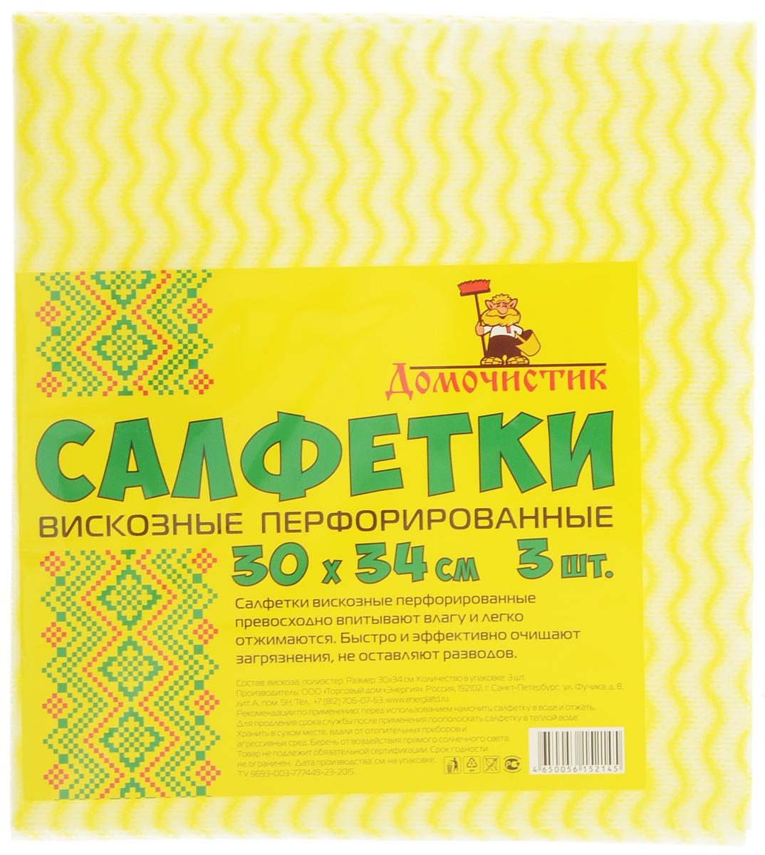 Салфетка для уборки Домочистик из вискозы, перфорированная, цвет: желтый, белый, 30 x 34 см, 3 шт. 13006 салфетки для уборки top gear салфетка для уборки