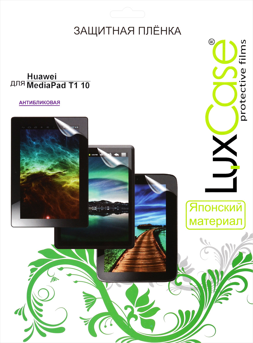 LuxCase защитная пленка для Huawei MediaPad T1 10, антибликовая screen for huawei mediapad t1 7 0 3g 702 702u 702u t1 702 t1 702u t1 702u lcd display and with touch screen digitizer assembly