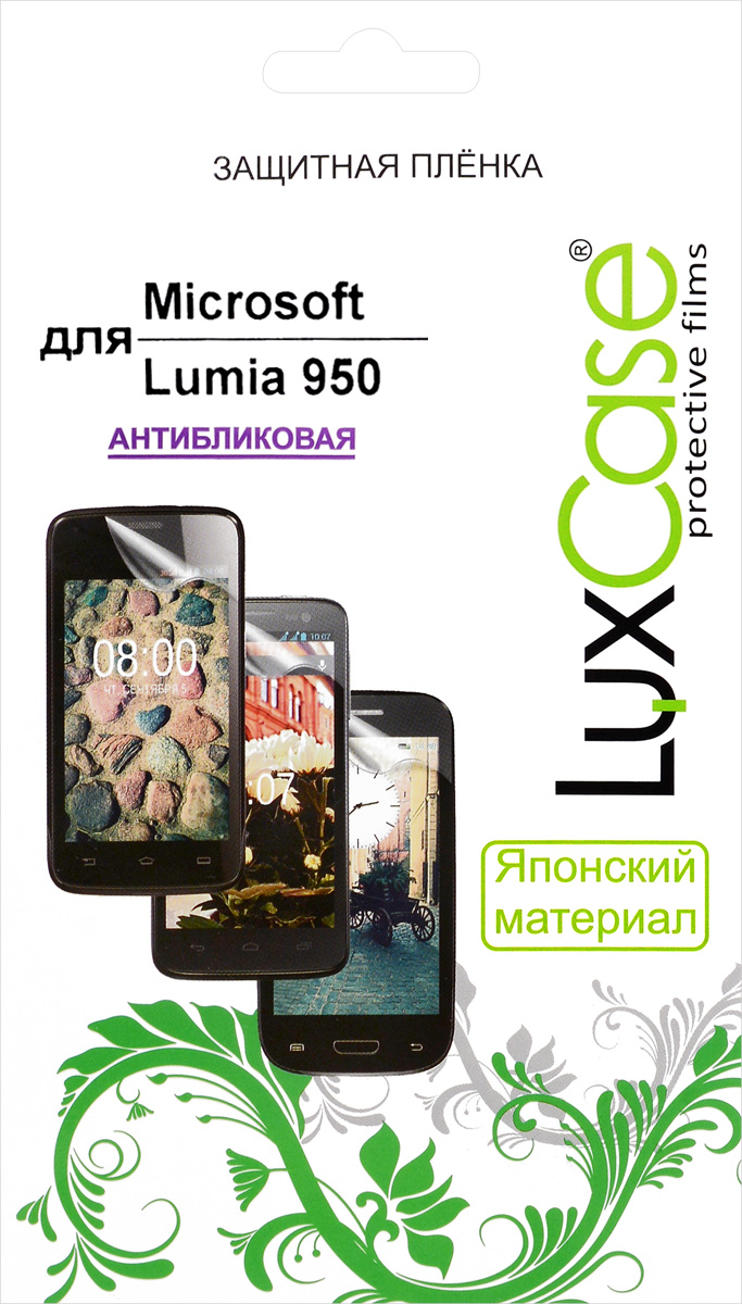 LuxCase защитная пленка для Microsoft Lumia 950, антибликовая53412Защитная пленка LuxCase для Microsoft Lumia 950 сохраняет экран смартфона гладким и предотвращает появление на нем царапин и потертостей. Структура пленки позволяет ей плотно удерживаться без помощи клеевых составов и выравнивать поверхность при небольших механических воздействиях. Пленка практически незаметна на экране смартфона и сохраняет все характеристики цветопередачи и чувствительности сенсора.