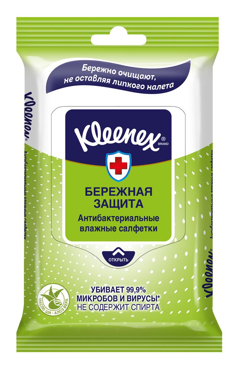 Kleenex Салфетки влажные Антибактриальные 10 шт2608320006Антибактериальные влажные салфетки Клинекс благодаря специальной формуле*, входящей в состав, убивают 99,9% микробов и вирусов, в том числе кишечной палочки, стафилококка золотистого, H1N1 и H5N1. * Активный ингредиент: бензалкония хлорид 0,1%. Пропитаны мягким pH нейтральным лосьоном, не содержат спирта. Протестированы дерматологами и педиатрами. Применимы для взрослых и детей с 3-х лет
