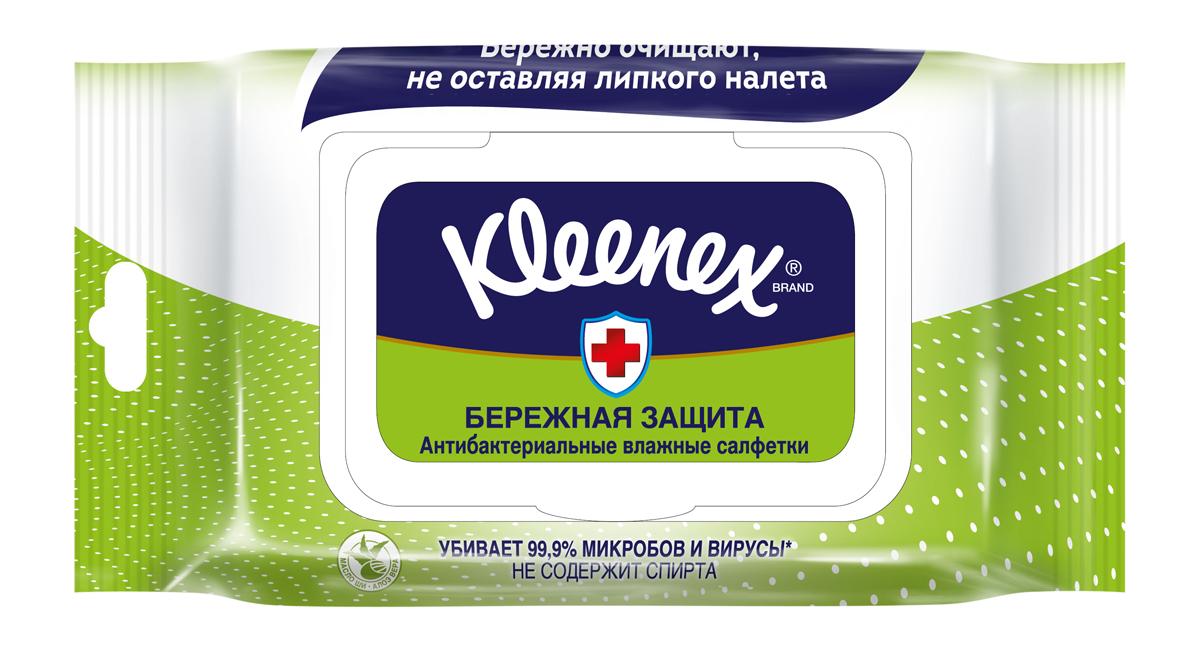 Kleenex Салфетки влажные Антибактриальные Мега Пек 40 шт2608320012Антибактериальные влажные салфетки Клинекс благодаря специальной формуле*, входящей в состав, убивают 99,9% микробов и вирусов, в том числе кишечной палочки, стафилококка золотистого, H1N1 и H5N1. * Активный ингредиент: бензалкония хлорид 0,1%. Пропитаны мягким pH нейтральным лосьоном, не содержат спирта. Протестированы дерматологами и педиатрами. Применимы для взрослых и детей с 3-х лет