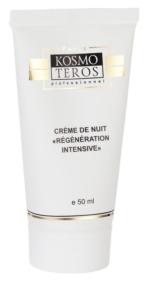 Kosmoteros Интенсивный восстанавливающий ночной крем Creme Intensive Nuit Regenerante - 50 млkosmo5003Активный питательный крем усиливает естественные функции кожи, стабилизирует систему защиты клеток и замедляет воздействие разрушительных факторов, стимулирует процессы биосинтеза и клеточной регенерации, укрепляет барьерные функции кожи, восстанавливает гидробаланс.При регулярном применении повышается тонус кожи, ее упругость и эластичность, сокращается количество морщин.Основные компоненты: Matrixil 3%, Hyasealon 0, 7%, масла: орехов макадамии, ши, какао, виноградной косточки, авокадо, жожоба, экстракт облепихи.Показания к применению: для любого типа кожи с возрастными изменениями.