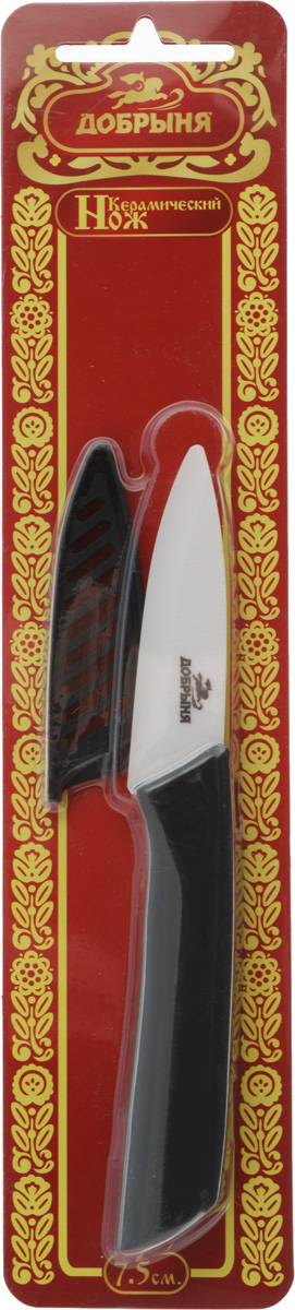Нож Добрыня, керамический, с чехлом, длина лезвия, 7,5 см. DO-1103DO-1103Нож Добрыня выполнен из высококачественной керамики, а прорезиненная рукоятка изготовлена из каучука. Изделие легко режет любые виды продуктов. Высокая плотность и качество делают его устойчивым к пищевым кислотам, препятствуют появлению пятен или ржавчины. Не придает металлического вкуса или запаха продуктам, а также имеет поверхность, не допускающую прилипания. Легко моется. Керамическое лезвие остается острым дольше, чем все другие виды лезвий. Можно мыть в посудомоечной машине. Общая длина ножа: 17,5 см.