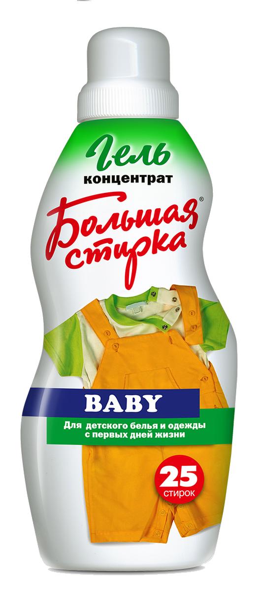 Жидкое моющее средство Большая стирка Baby, для детских вещей, 1000 мл4602984008780Средство предназначено для стирки детского белья с первых дней жизни ребенка. Изготовлен на основе мыла из натуральных жирных кислот с формулой для удаления пятен, не содержит красителей и оптических отбеливателей. С эффектом кондиционирования и смягчения ткани. Содержит гипоаллергенную отдушку, отлично выполаскивается.Состав: > 5 %, но15 %, но Товар сертифицирован.