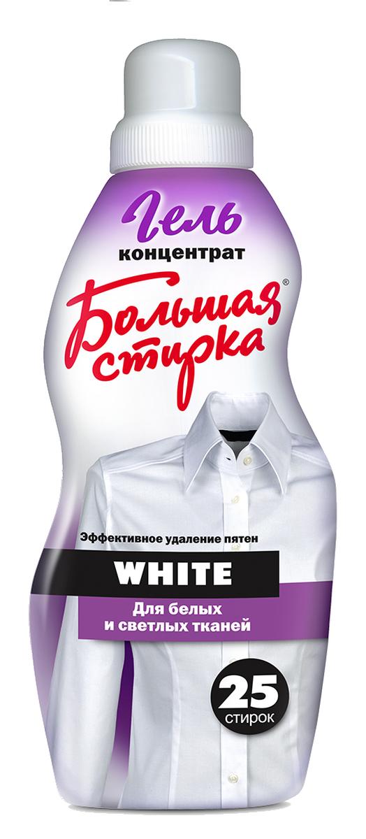 Жидкое моющее средство Большая стирка White, для белых тканей, 1000 мл4602984008803Средство предназначено для белых и светлых тканей. С системой защиты и восстановления белого цвета, с эффектом кондиционирования и смягчения тканей. Удаляет сложные пятна, отлично выполаскивается. Состав: > 15 %, но5 %, но Товар сертифицирован.