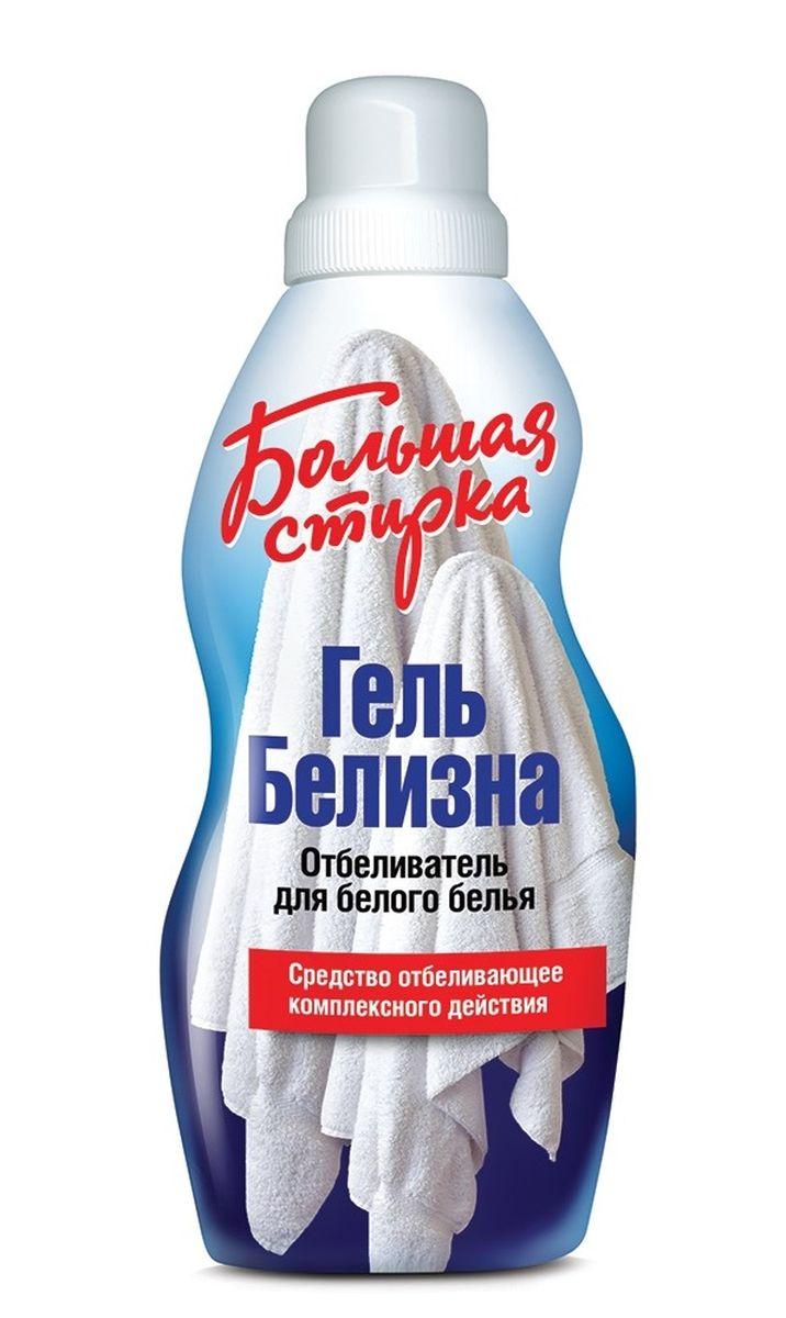 Отбеливающее средство Большая стирка Белизна, 1000 мл4602984009589Средство отбеливающее с комплексным действием - один из самых эффективных отбеливателей для белых вещей, постельного белья и профессиональной одежды из хлопчатобумажных или льняных тканей. Справится с любыми пятнами на белом! Средство прекрасно подходит для мытья и антимикробной обработки: полов, кафельных, пластиковых и эмалированных поверхностей. Состав: > 5 %, ноТовар сертифицирован.