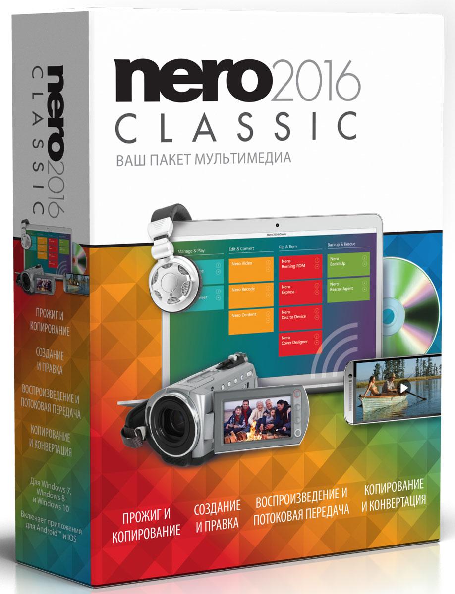 Nero 2016 Classic playstation