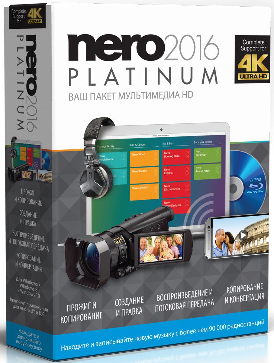 Nero 2016 Platinum кере т создание и запись аудио мультимедиа и дисков с данными в nero 7 premium