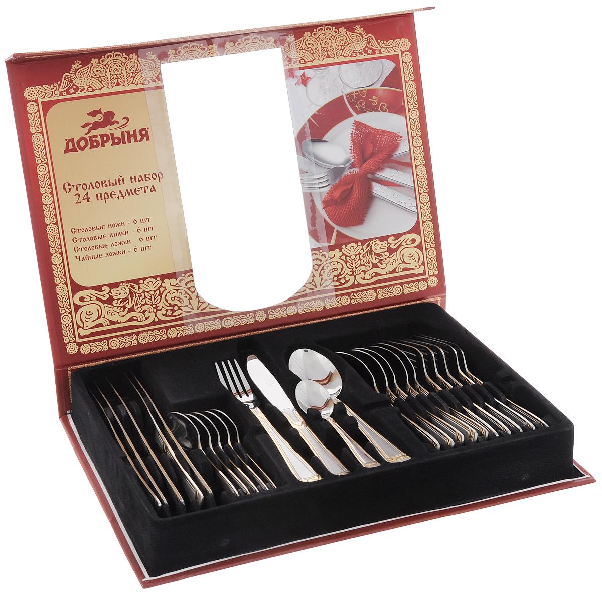 Набор столовых приборов Добрыня, 24 предмета. DO-1901DO-1901Набор Добрыня состоит из 24 предметов: 6 столовых ножей, 6 столовых ложек, 6 вилок и 6 чайных ложек. Приборы выполнены из высококачественной нержавеющей стали. Ручки приборов украшены красивым рельефным узором с матовым покрытием и золотистой окантовкой. Прекрасное сочетание контрастного дизайна и удобство использования изделий придется по душе каждому. Набор столовых приборов Добрыня подойдет для сервировки стола как дома, так и на даче и всегда будет важной частью трапезы, а также станет замечательным подарком. Можно мыть в посудомоечной машине.Длина ножа: 21,5 см. Длина лезвия ножа: 9,5 см.Длина столовой ложки: 20 см.Размер рабочей части столовой ложки: 6,5 х 4 см.Длина вилки: 21 см. Размер рабочей части вилки: 5 х 2,5 см.Длина чайной ложки: 14,5 см. Размер рабочей части чайной ложки: 4,5 х 2,5 см.