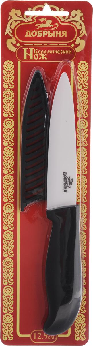 Нож Добрыня, керамический, с чехлом, длина лезвия 12,5 смDO-1107Нож Добрыня изготовлен из высококачественной керамики - гигиеничного, экологически чистого материала. Нож имеет острое лезвие, не требующее дополнительной заточки. Эргономичная рукоятка выполнена из высококачественного пластика. Рукоятка не скользит в руках и делает резку удобной и безопасной. Такой нож желательно использовать для нарезки овощей, фруктов, рыбы и мяса без костей. В комплекте пластиковый чехол.Керамика - это отличная альтернатива металлу. В отличие от стальных ножей, керамические ножи не переносят ионы металла в пищу, не разрушаются от кислот овощей и фруктов и никогда не заржавеют. Этот нож будет служить вам многие годы при соблюдении простых правил.Можно мыть в посудомоечной машине.Общая длина ножа: 25 см.