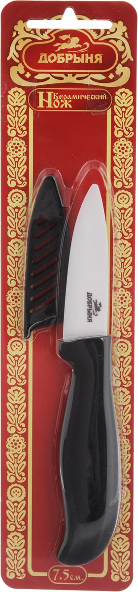 Нож Добрыня, керамический, с чехлом, длина лезвия, 7,5 смDO-1101Нож Добрыня изготовлен из высококачественной керамики - гигиеничного, экологически чистого материала. Нож имеет острое лезвие, не требующее дополнительной заточки. Эргономичная рукоятка выполнена из высококачественного пластика. Рукоятка не скользит в руках и делает резку удобной и безопасной. Такой нож желательно использовать для нарезки овощей, фруктов, рыбы и мяса без костей. В комплекте пластиковый чехол.Керамика - это отличная альтернатива металлу. В отличие от стальных ножей, керамические ножи не переносят ионы металла в пищу, не разрушаются от кислот овощей и фруктов и никогда не заржавеют. Этот нож будет служить вам многие годы при соблюдении простых правил.Можно мыть в посудомоечной машине.Общая длина ножа: 18,5 см.