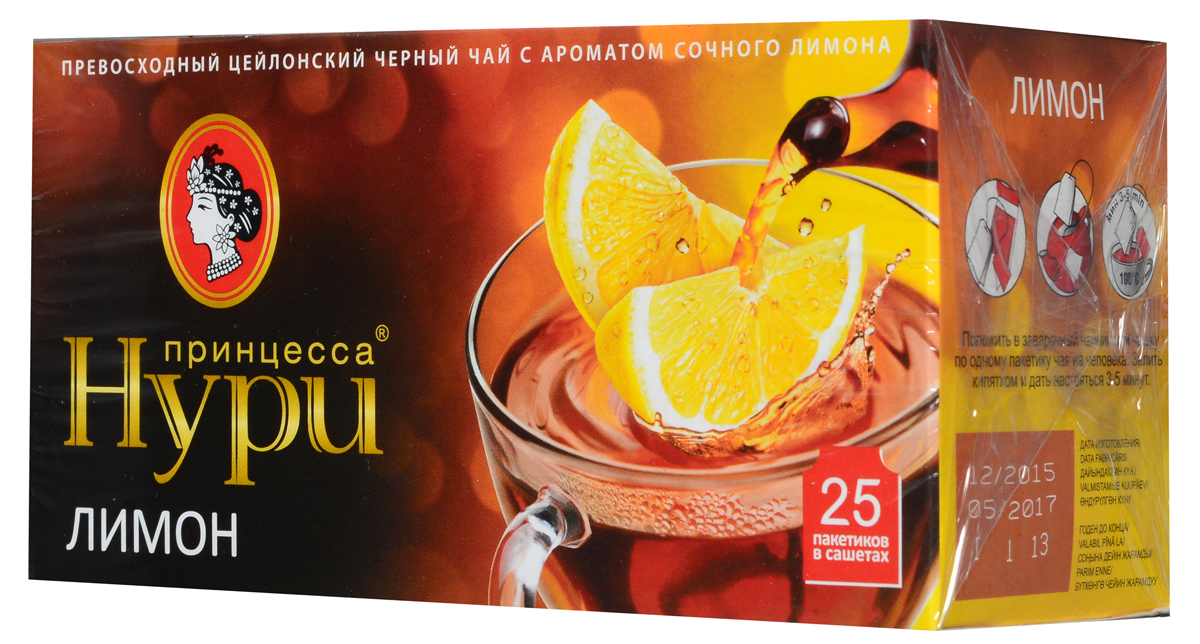 Принцесса Нури Лимон черный чай в пакетиках, 25 шт0253-32Черный цейлонский чай в пакетиках Принцесса Нури с цедрой и ароматом лимона.Чай с лимоном - классика русского чаепития.Лучше всего освежающий аромат сочного лимона сочетается с благородным вкусом чая Принцесса Нури Лимон.
