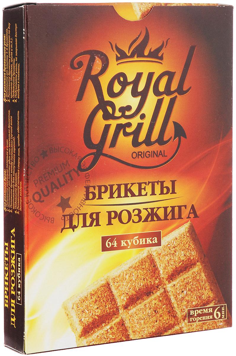 Брикеты для розжига RoyalGrill, 64 кубика80-139Брикеты для розжига RoyalGrill - представляют собой спрессованную смесь ДВП, смесь парафинов. Для удобства использования выполнены в виде плитки, разделенной на 32 брикета. В одной упаковке - 2 плитки, всего 64 брикета.Брикеты для розжига позволяют без труда разжечь огонь в сырую ветреную погоду.Размер брикета: 2 х 3 х 1 см. Количество брикетов: 64 шт.