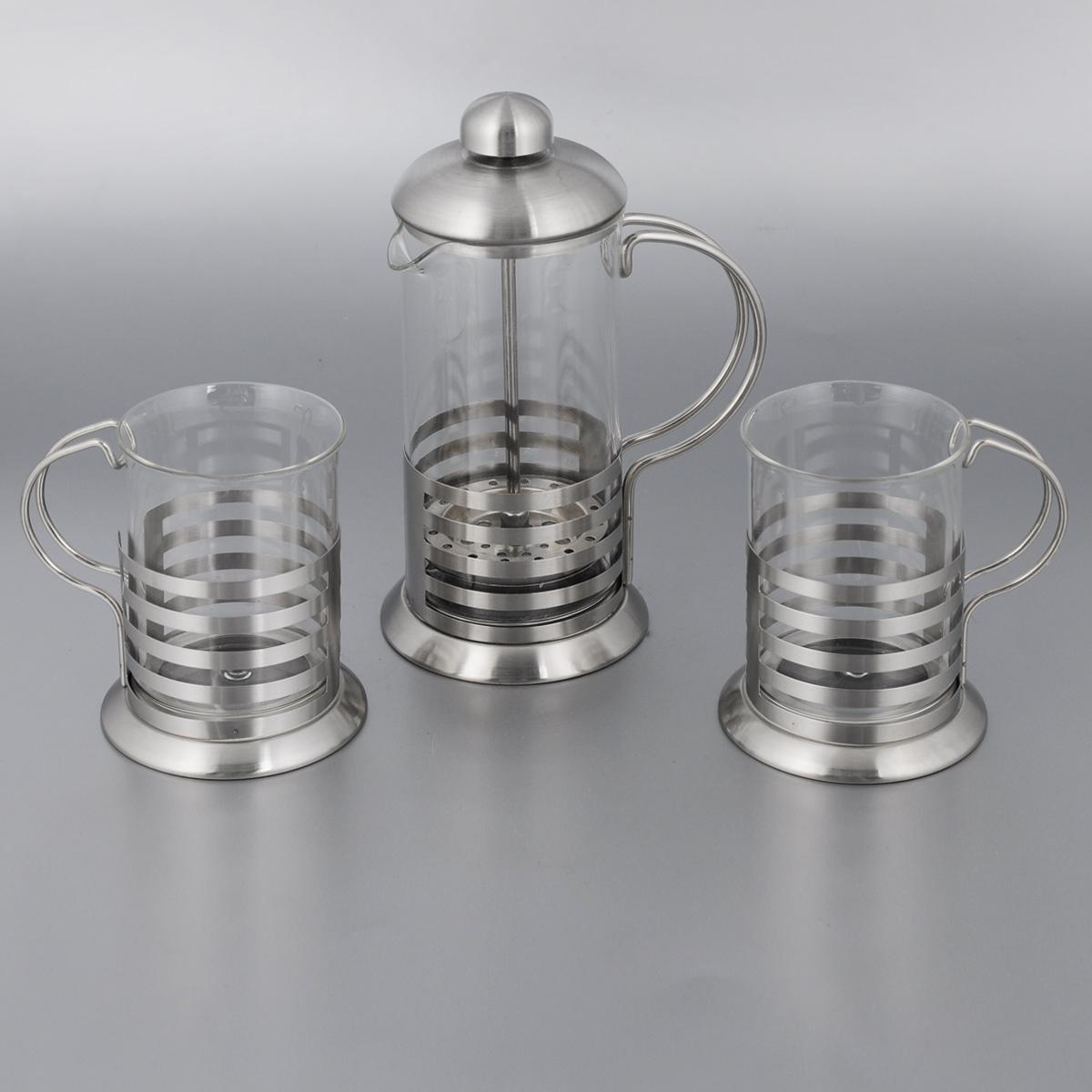 Набор кофейный Guterwahl, 3 предмета. YM-S2-009/350