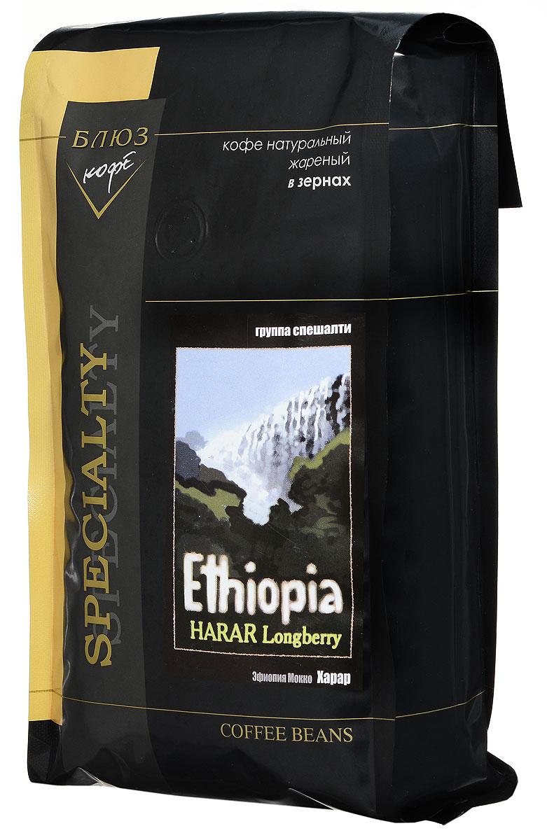 Блюз Эфиопия Мокко Харрар кофе в зернах, 1 кг4600696210132Блюз Эфиопия Мокко Харрар - арабика из восточной части Эфиопии, родины кофе. Этот сорт собирается вручную на высоте 1000-1500 м над уровнем моря в высокогорных окрестностях города Харар. Напиток имеет мягкий насыщенный шоколадный вкус, тонкий аромат, и легкую кислинку. Настой насыщенный и густой, с долгим, немного горьковатым оригинальным послевкусием.