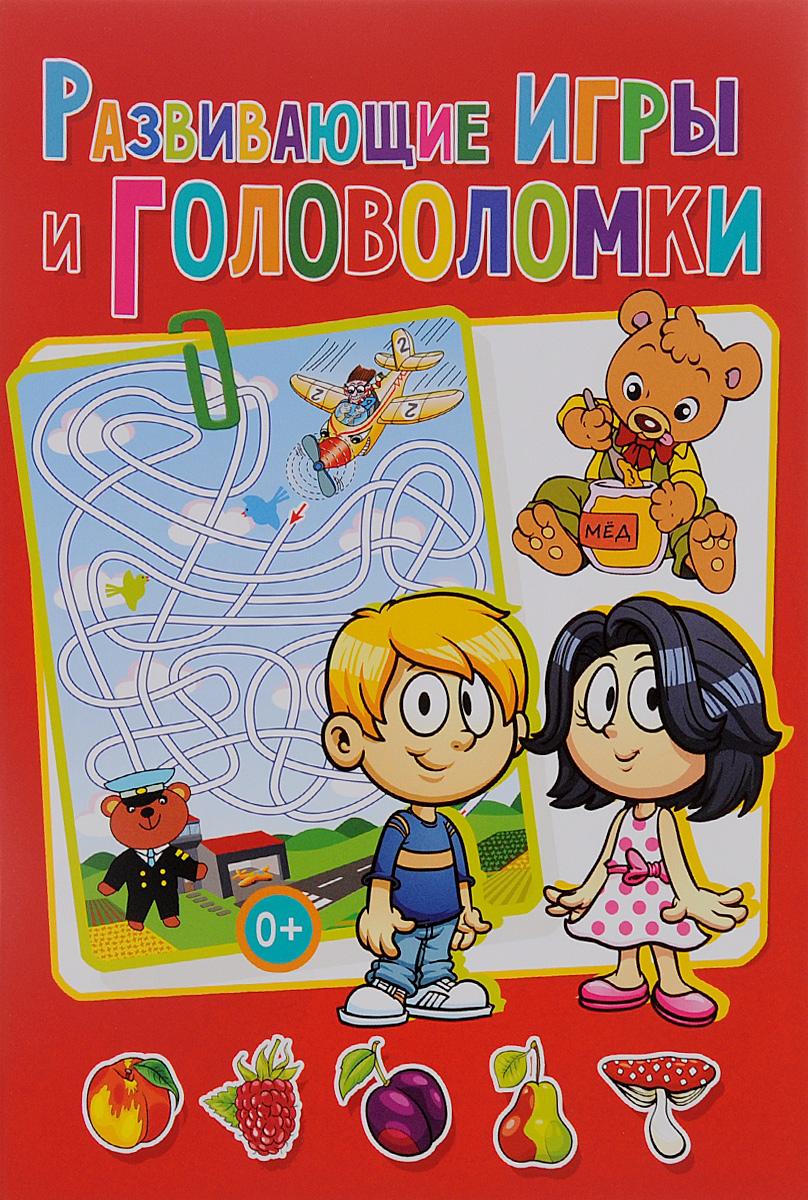 Развивающие игры и головоломки