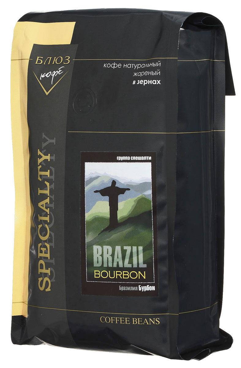 Блюз Бразилия Бурбон кофе в зернах, 1 кг4600696210026Блюз Бразилия Бурбон - один из лучших бразильских сортов кофе, названный по имени французского острова Бурбон в Карибском море. Обладает чистым, нейтральным, слегка сладковатым ароматом и сладковато-горьковатым, немного маслянистым вкусом с легкой кислинкой. Напиток имеет среднюю насыщенность, букет хорошо сбалансирован, с легкими фруктовыми нотками. Имеет долгое послевкусие.Кофе: мифы и факты. Статья OZON Гид