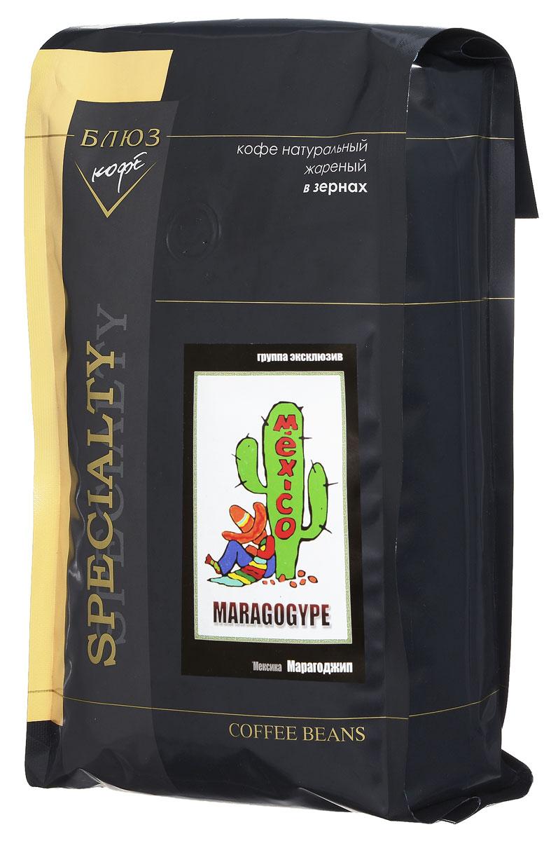 Блюз Марагоджип Мексика кофе в зернах, 1 кг4600696410105В Мексике этот необычный сорт кофе известен как Ликвуидамбар. Характерной особенностью этого кофе является неповторимый мягкий вкус. Напиток обладает выразительным букетом, насыщенным вкусом и выраженной кислинкой.Кофе: мифы и факты. Статья OZON Гид