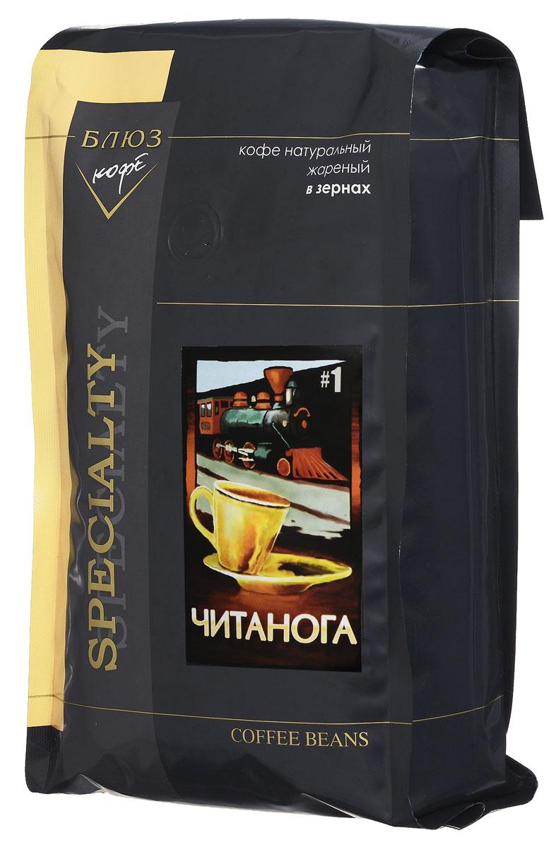 Блюз Эспрессо Читанога кофе в зернах, 1 кг4600696310016Эспрессо Блюз Читанога- крепкий кофе, обладающий горьковатым, пряным, насыщенным вкусом и ярким ароматом. Этот кофе пьют на родине эспрессо - Италии, поэтому его принято причислять к классическим эспрессо-смесям.