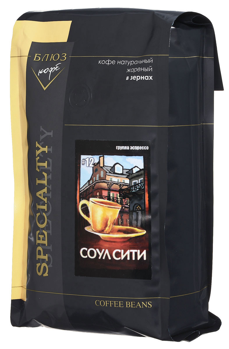 Блюз Эспрессо Соул Сити кофе в зернах, 1 кг блюз эспрессо соул сити кофе молотый 200 г