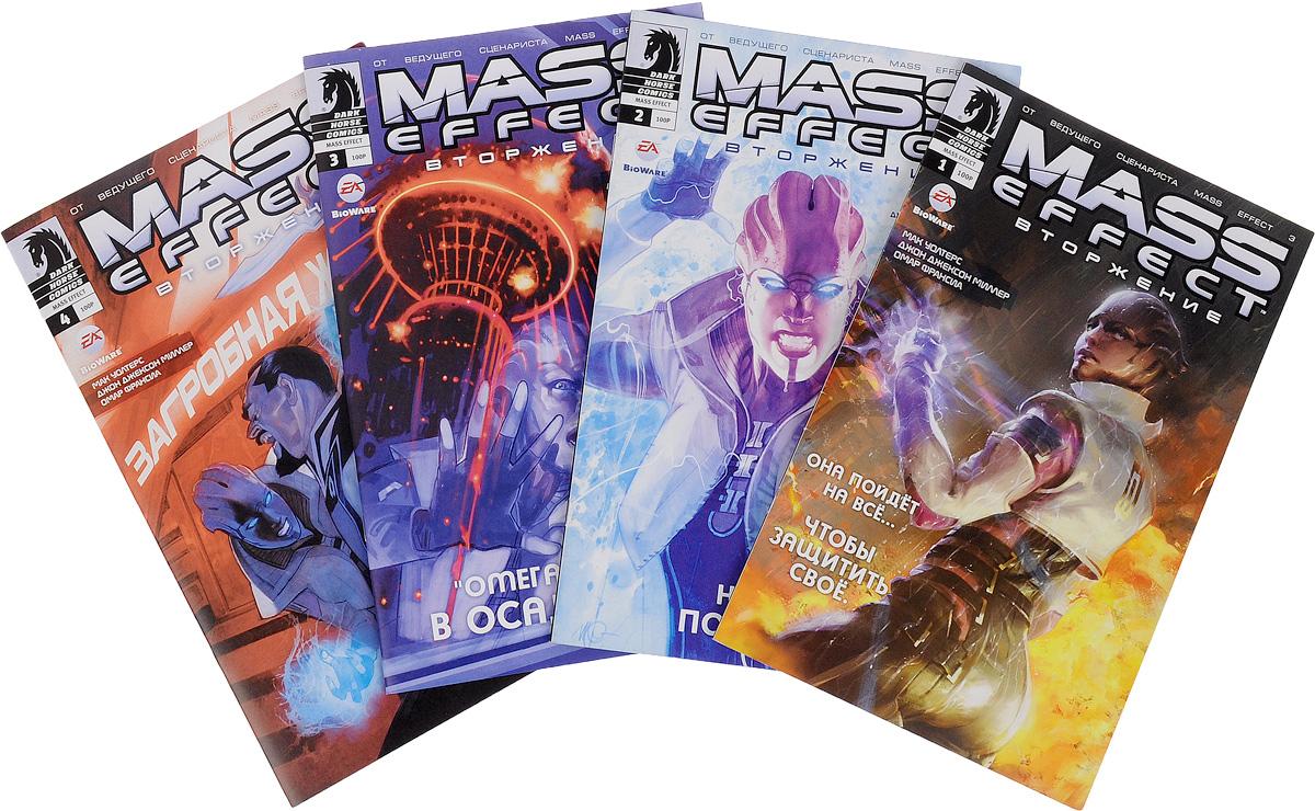 Майкл Хейслер Mass Effect. Вторжение (комплект из 4 книг)