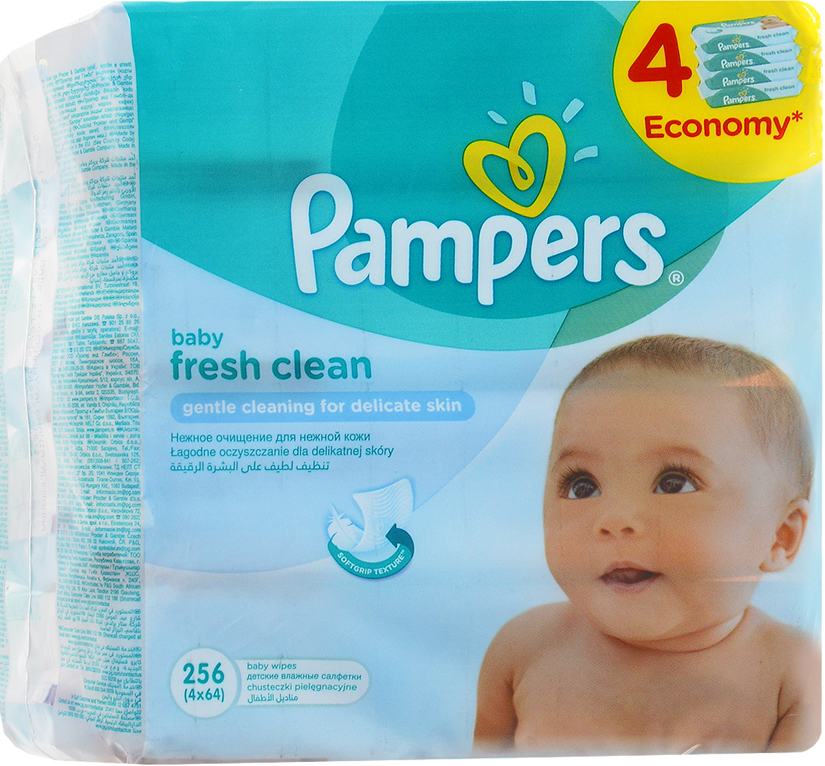 Pampers Детские влажные салфетки Baby Fresh Clean 256 шт lambert kay 013trp 5712 fresh n clean cologne spray fresh floral scent
