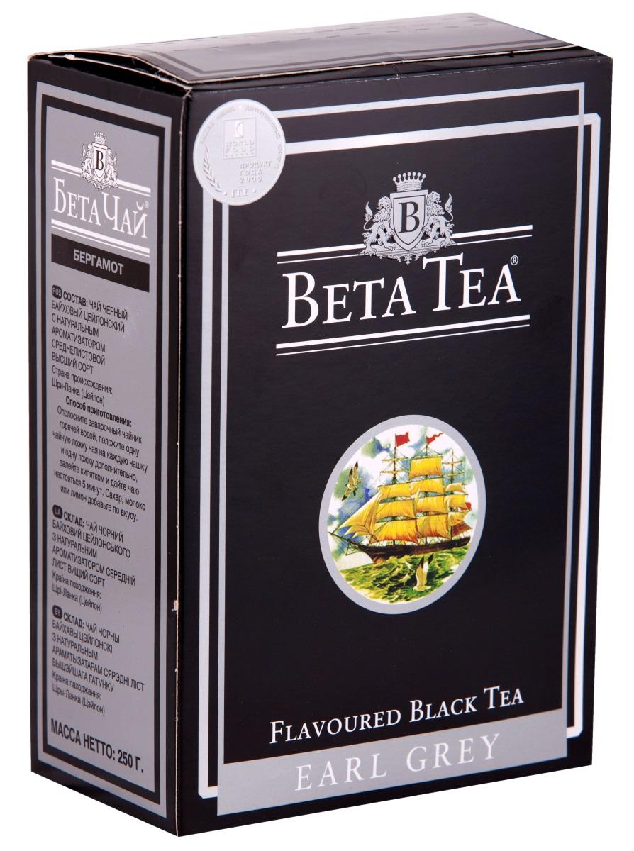 Beta Tea Earl Grey черный листовой чай, 250 г beta tea super tea черный листовой чай с бергамотом 100 г