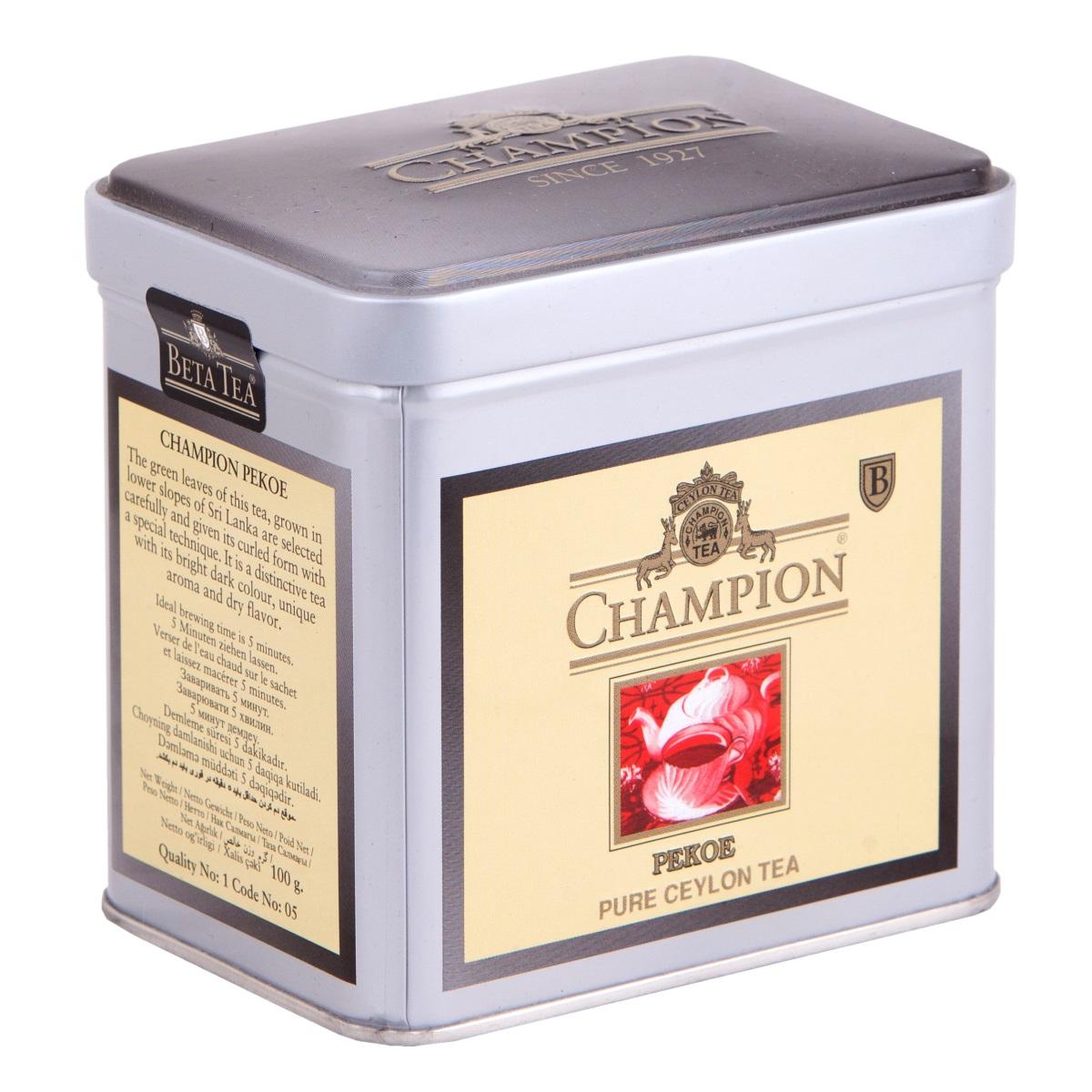 Champion Пеко черный листовой чай, 100 г (металлическая банка)8690717005270Чай Champion Пеко с богатым вкусом, прозрачным и золотистым цветом дает возможность любителям чая оценить настоящий вкус напитка. Чай этого сорта выращивается на плантациях Шри-Ланки. При его создании используется особая технология скручивания чайных листочков. Сочный насыщенный цвет, богатый аромат и терпкость - его отличительные характеристики.Всё о чае: сорта, факты, советы по выбору и употреблению. Статья OZON Гид