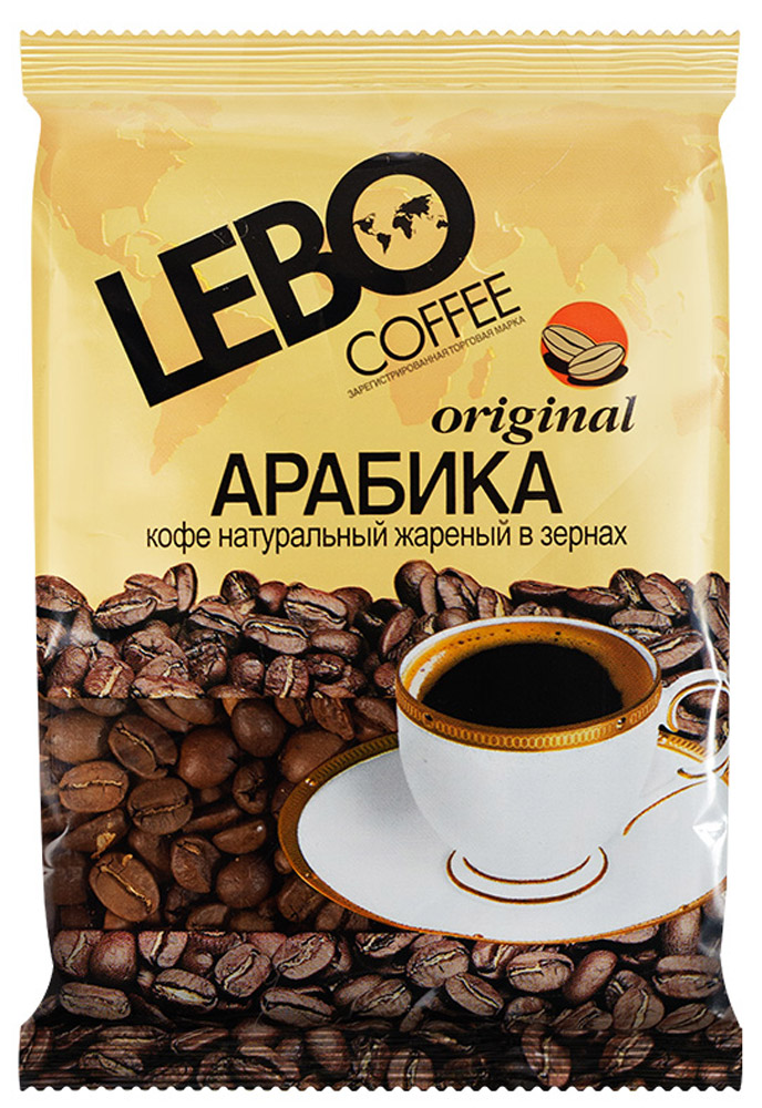 Lebo Original Арабика кофе в зернах, 100 г4602076000296Неповторимый купаж кофе Lebo Original Арабика создан из отборных сортов кофе с плантаций Центральной, Южной Америки и Индии. Вкус кофе насыщенный, сбалансированный, с приятными фруктовыми нотками, легкой консистенции. С самого первого глотка его бодрящий вкус и деликатный, богатый аромат покорит даже самого настоящего гурмана. Lebo Original Арабика в зернах универсален и идеально подходит для разных способов приготовления кофе.