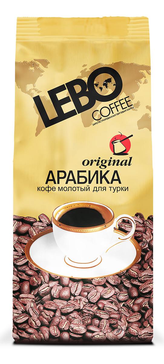 Lebo Original Арабика кофе молотый, 200 г4602076000333Неповторимый купаж кофе Lebo Original Арабика создан из отборных сортов кофе с плантаций Центральной, Южной Америки и Индии. С самого первого глотка его бодрящий вкус и деликатный, богатый аромат покорит даже самого настоящего гурмана. Вкус кофе насыщенный, сбалансированный, с приятными фруктовыми нотками, легкой консистенции. Кофе идеален для приготовления в турке.Кофе: мифы и факты. Статья OZON Гид