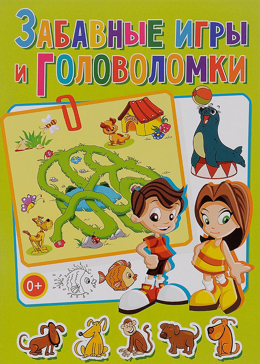Забавные игры и головоломки