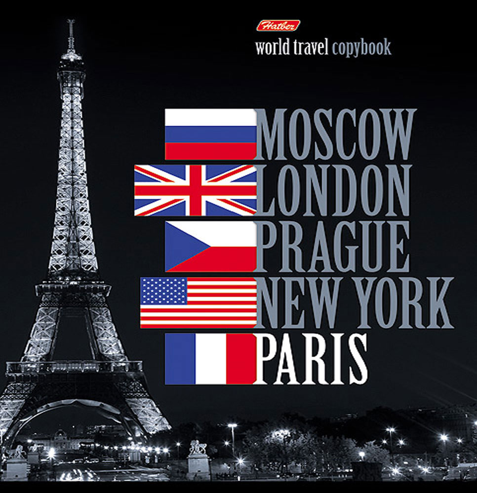 Hatber Тетрадь World Travel Paris 96 листов в клетку96Т5вмB1_12873_ParisТетрадь Hatber World Travel Paris подойдет как школьнику, так и студенту.Обложка тетради выполнена из картона и украшена изображением Эйфелевой башни.Внутренний блок тетради на металлических скобах состоит из 96 листов белой бумаги с линовкой в клетку голубого цвета с полями.