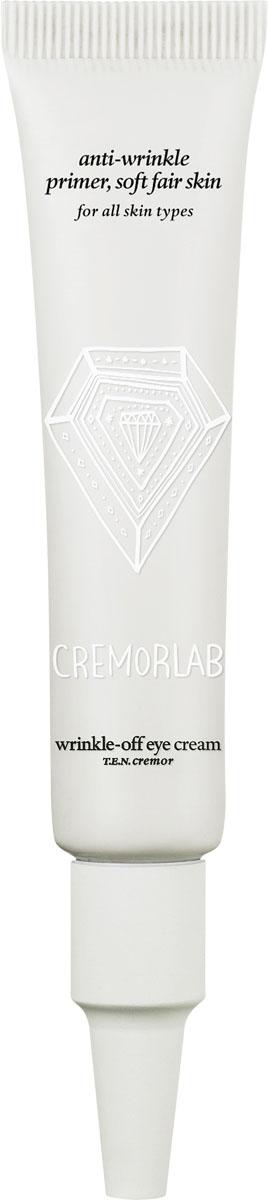 Cremorlab T.E.N. Cremor Крем для кожи вокруг глаз - праймер Wrinkle-Off Eye Cream, 15 мл61300Нежнейший крем для глаз оставляет ощущение увлажненности и свежести сразу после нанесения. Обеспечивает комплексный уход за кожей вокруг глаз, тонизирует, уменьшает глубину морщин, глубоко увлажняет, питает и уменьшает темные круги. Эффективно уменьшает отеки под глазами, повышает упругость кожи. Стимулирует регенерацию обменных процессов кожи, обеспечивает ее питательными веществами. Прекрасно подходит как праймер. Подходит для всех типов и состояний кожи. Не содержит парабенов, бензофенона, химических консервантов, токсичных красителей, минеральных масел, талька, которые особенно опасны для тонкой кожи вокруг глаз, более подверженной сухости и повреждениям.