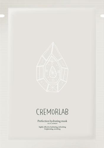 Cremorlab T.E.N. Cremor Маска гидрогелевая, глубокое увлажнение Perfection Hydrating Mask, 5 х 30 мл68026Гидрогелевая маска на тканой основе из 100% экологически чистой натуральной целлюлозы предназначена для быстрого и эффективного восстановления обезвоженной кожи. Роскошный увлажняющий комплекс помогает насытить кожу влагой и предотвращает ее потерю. Высокая концентрация увлажняющих активных ингредиентов обеспечивает глубокое пролонгированное увлажнение кожи, ощущение комфорта и свежести. Маска уменьшает красноту, отеки и шелушения, восстанавливает эластичность и упругость, тонизирует и снимает стресс. Избавляет кожу от токсинов, обеспечивает хороший дренажный эффект. Даже после первого применения кожа становится нежной и бархатистой. Для всех типов кожи, включая чувствительную.