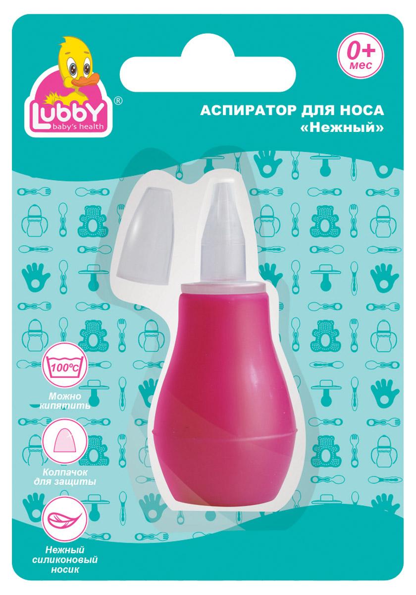 LubbyАспиратор для носа Нежный Lubby