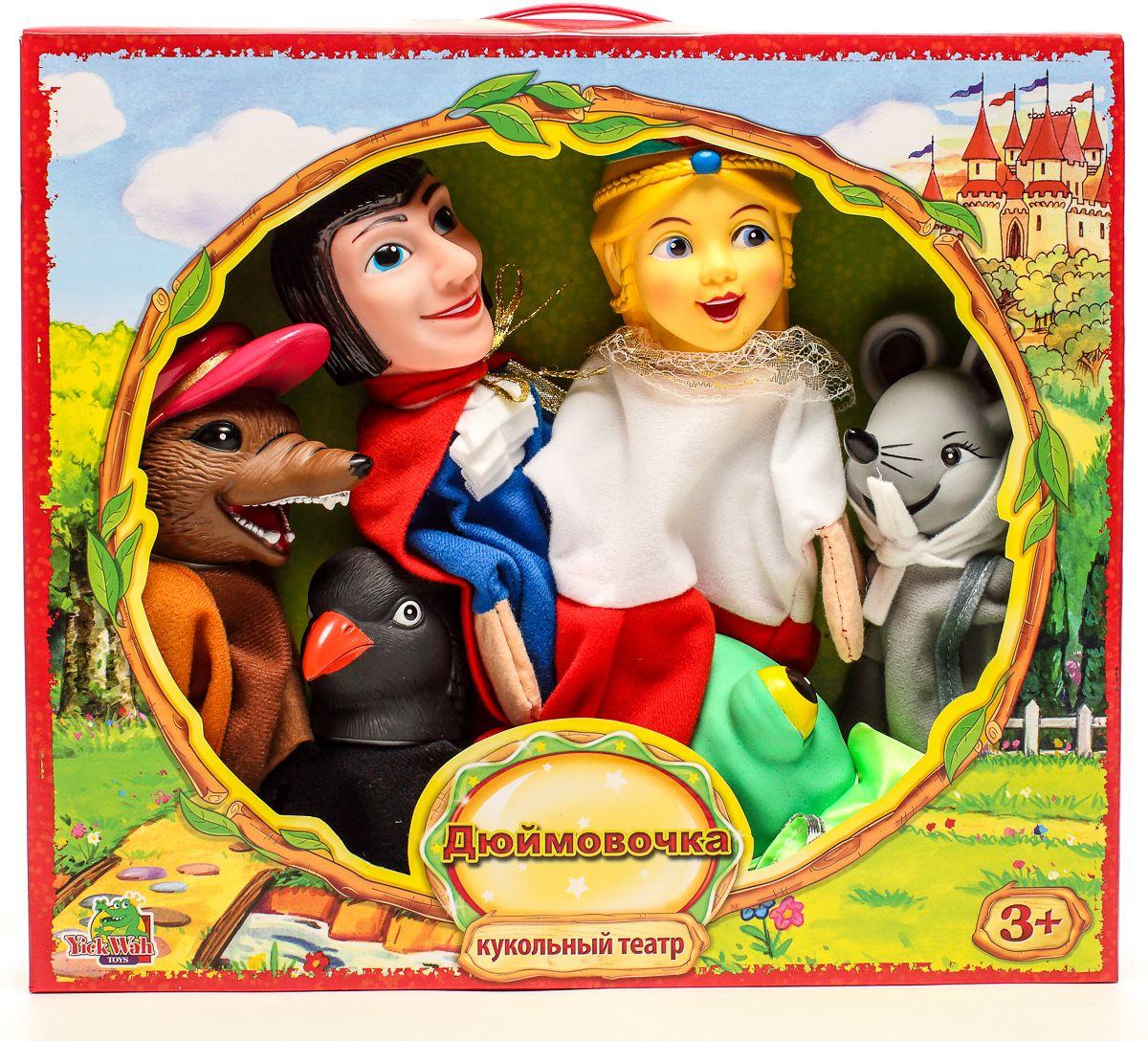 Yick Wah Кукольный театр Дюймовочка обычная кроватка счастливый малыш 008 дюймовочка тик
