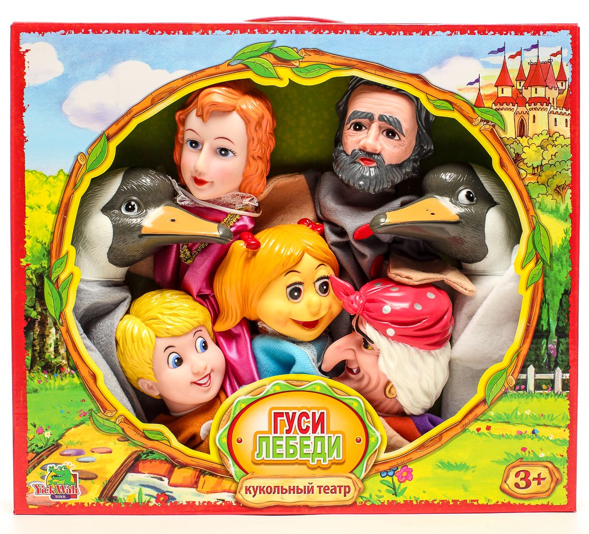 Yick Wah Кукольный театр Гуси-Лебеди наша игрушка серия жирафики кукольный театр гуси лебеди 7 кукол 68351