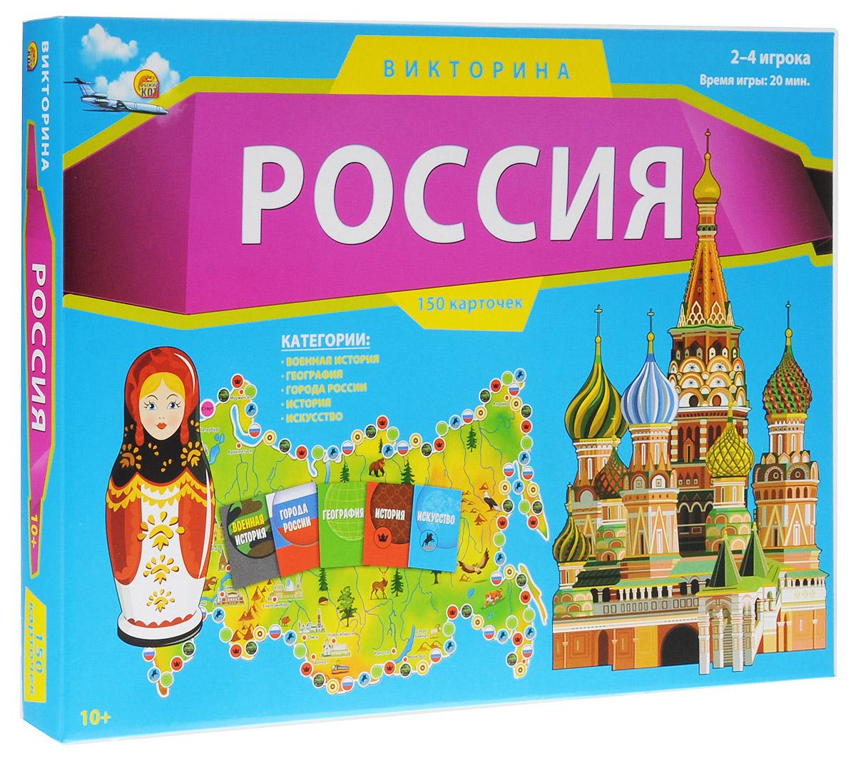 Рыжий Кот Настольная игра Викторина Россия