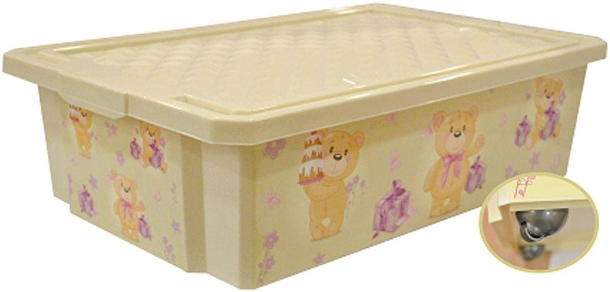 Little Angel Ящик для игрушек X-Box Bears на колесах 30 л цвет слоновая кость