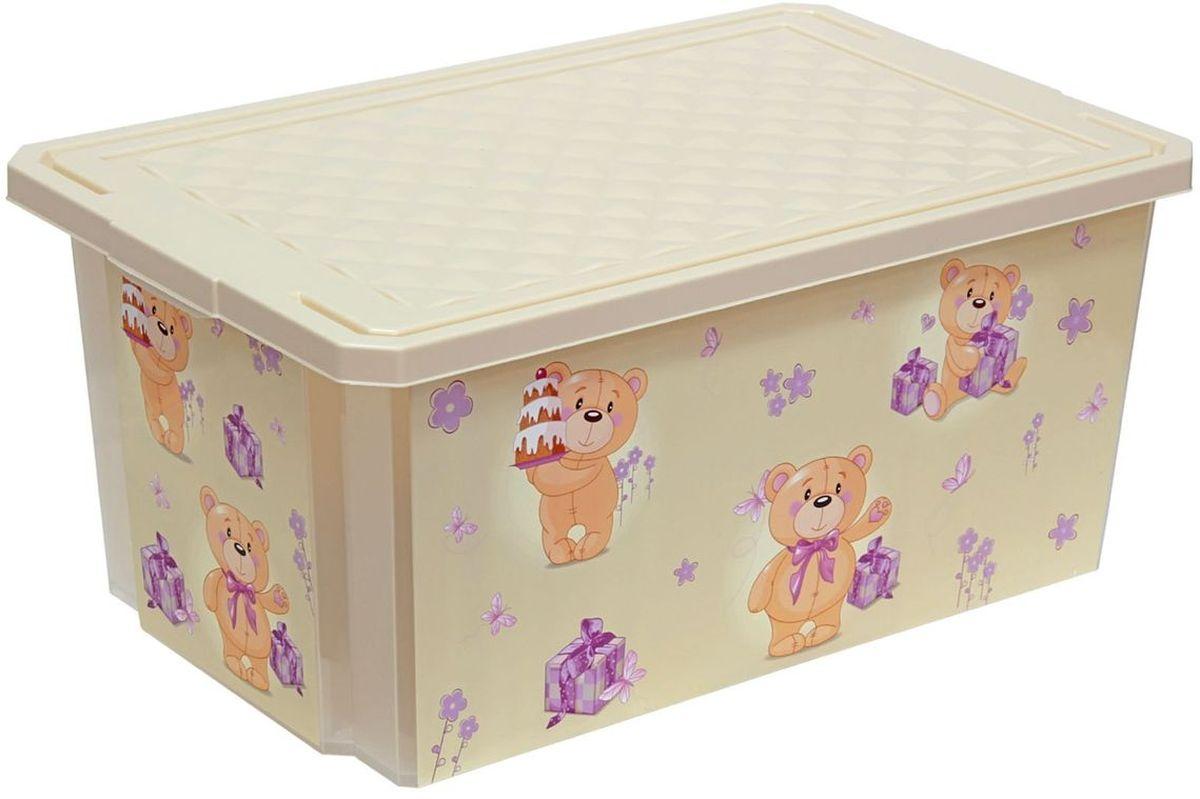 """Little Angel Ящик для игрушек X-Box Bears 12 л цвет слоновая кость, ООО """"Пластик Репаблик"""""""