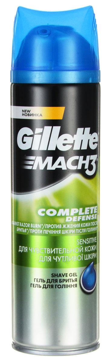 Гель для бритья Gillette Mach3, для чувствительной кожи, 200 мл авто за 300 тысяч волгоград