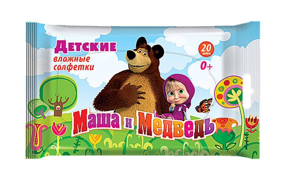 Маша и Медведь Влажные детские салфетки 20 шт салфетки влажные детские маша и медведь n64