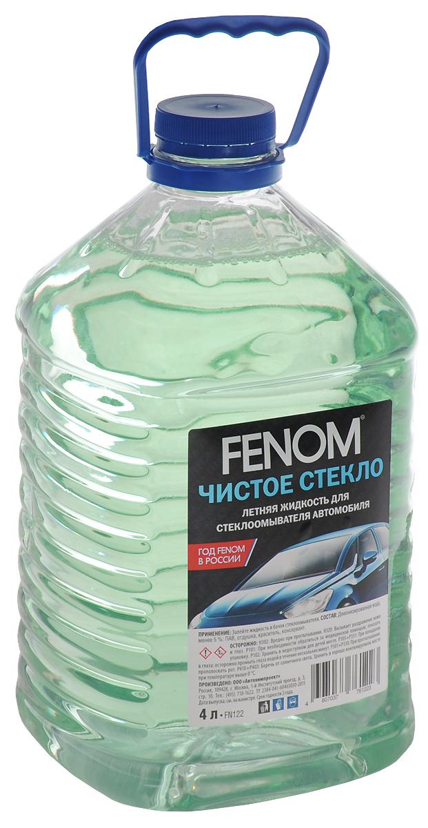 Жидкость для стеклоомывателя автомобиля Fenom