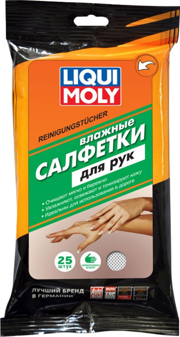 Влажные салфетки для рук Liqui Moly, 25 шт77167Влажные салфетки для рук Liqui Moly из высокоплотного материала мягко и бережно очищают от загрязнений, избавляют от неприятного запаха. Чистят даже очень сложные загрязнения, такие как следы жира, масел, технических жидкостей. Содержат противовоспалительные и увлажняющие компоненты. Смягчают, питают, освежают и тонизируют кожу рук. Не оставляют ощущения липкости. Деликатная формула лосьона безопасна для кожи. Отлично подходят для использования в дороге. В комфортной компактной упаковке. Состав: нетканый материал, пропитывающий лосьон. Состав пропитывающего лосьона: деминерализованная вода, глицерин, цетеарет-12, цетиариловый спирт, глицерил стеарат, цетилпальмитат, цетеарет-20, Трилон Б, аллантоин, ППГ-1-ПЭГ-9 лаурилгликолевый эфир, ПЭГ-40 гидрогенизированное касторовое масло, пантенол, метилизотиазолинон, бензоизотиазолинон, йодопропинилбутилкарбамат, лимонная кислота, отдушка.Товар сертифицирован.
