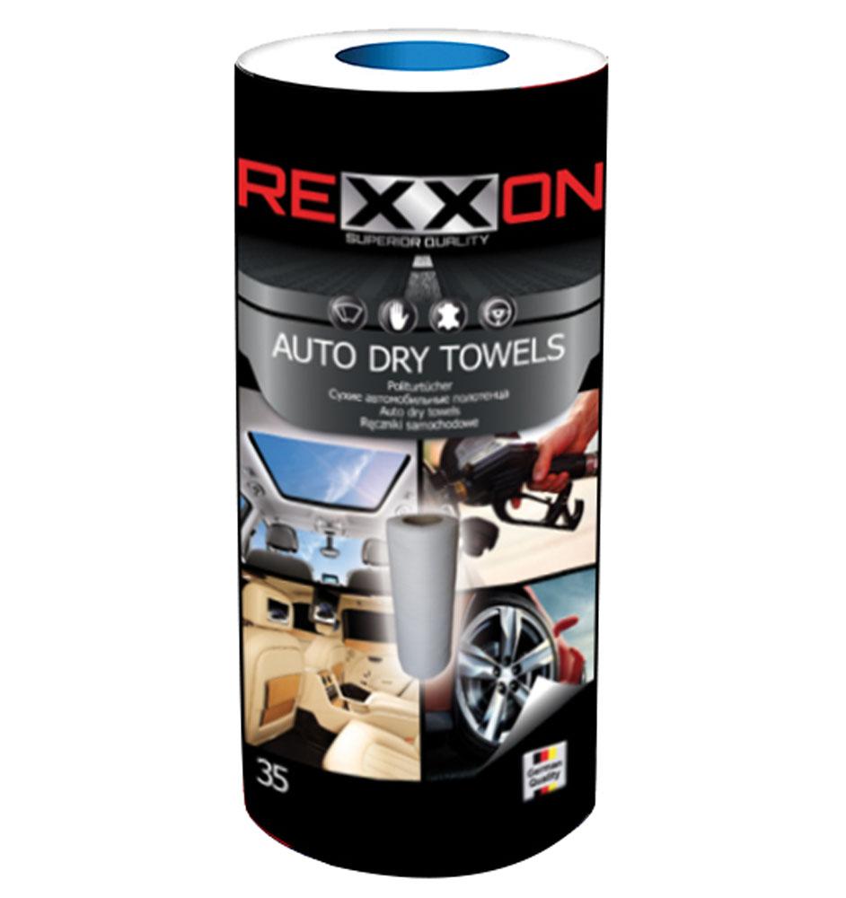 Полотенца для автомобиля Rexxon, сухие, 35 шт2-2-6-0-1Полотенца для автомобиля Rexxon предназначены для удаления влаги и грязи. Они изготовлены из гипоаллергенного высокоэкологичного материала спанлейс, который содержит не менее 50% вискозы. Полотенца с антистатическим полирующим эффектом можно использовать для сухой уборки любых поверхностей автомобиля. Благодаря компактному размеру упаковки, полотенца возможно разместить в салоне автомобиля.
