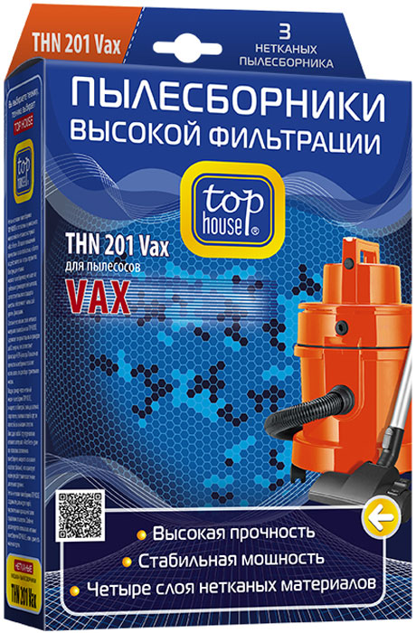 Top House THN 201 Vax мешки-пылесборники (3 шт.) пылесборник top house thn 103l 4ш для lg