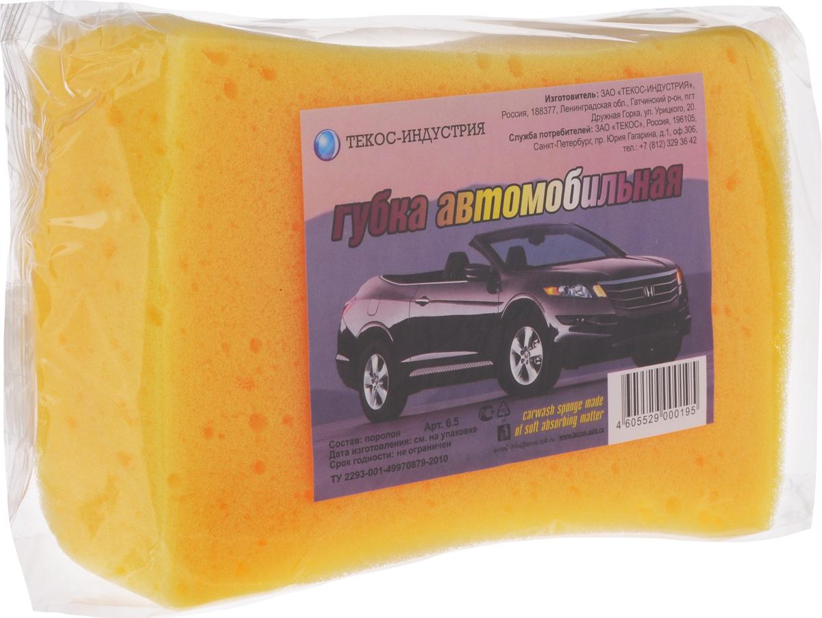 Губка Текос Автомобильная6.5Губка Текос Автомобильная изготовлена из специального поролона, который обеспечивает бережный уход за лакокрасочным покрытием автомобиля. Она обладает высокими абсорбирующими свойствами. При использовании с моющими средствами создает обильную пену. Губка мягкая, упругая, износостойкая, способна сохранять свою форму даже после многократного использования.