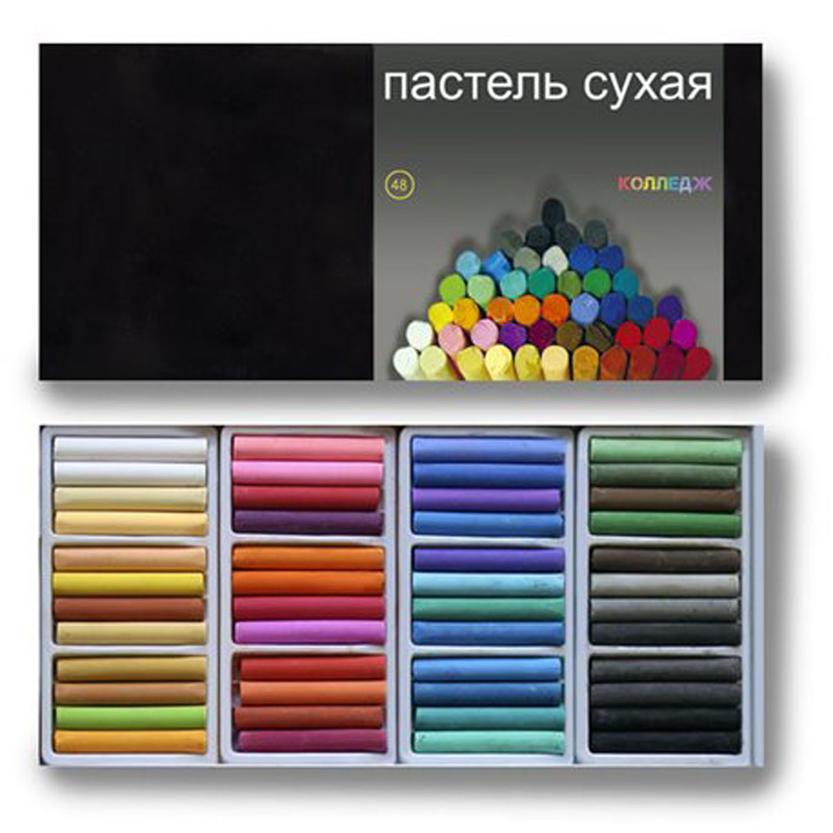 Пастель Черная речка, сухая, 48 цветовК-1181-048Высококачественная сухая пастель Черная речка предназначена для школьников, студентов.Идеально подходит для живописных и графических работ (предпочтительно использование на шероховатых, фактурных поверхностях), может использоваться в смешанных техниках, в декупаже, на модельных массах. Рисунок пастелью не выгорает, не темнеет, не тускнеет, не трескается со временем, но требует защиты от прикосновений - с помощью лака-фиксатива и стекла. В комплекте 48 цветов.